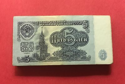 USSR -Bundle of RUSSIAN 5 Rubles 1961..nice notes...rare
