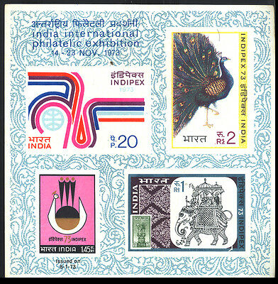 1973 India - Indipex - Peacock, Elephant, Emblem, Stamp On Stamp - Muh - J47