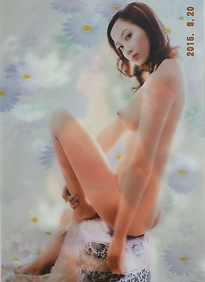 """ONE RARE 3D Stereo Lenticular Poster Nude Oriental Girl 13.5 x 9.5"""""""