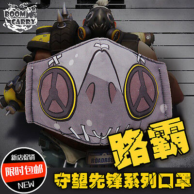 Overwatch ROADHOG Cute Breathing Mask OW Gauze Mask PM2.5 Mask