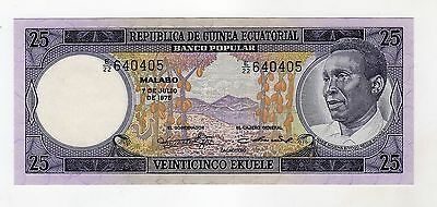 Equatorial Guinea 25 Ekuele 1975 Pick 9 aUNC Almost Uncirculated Banknote