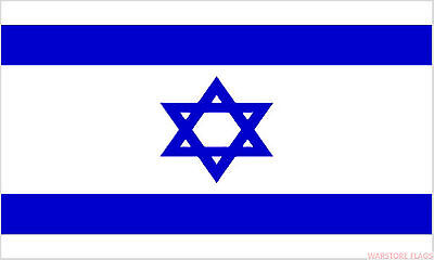 "ISRAEL 18"" x 12"" FLOOR STANDING FLAG & WOODEN BASE"
