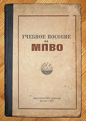 1957 Military Book USSR Manual Guide Local Anti Air Defense COLD WAR Communist