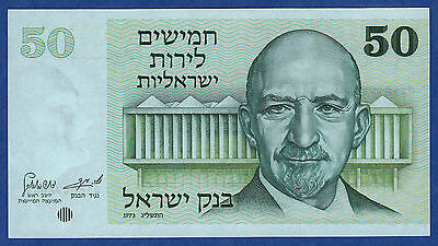 Israel 50 Lirot P 40 1973 UNC Low Shipping! Combine FREE!