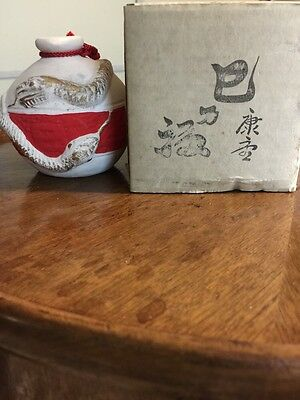 Vintage Japanese Handmade Painted Clay Face Bell Signed In Japanese New In Box