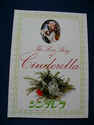 1977 THE SLIPPER AND THE ROSE: THE LOVE STORY OF CINDERELLA Gemma Craven Richard