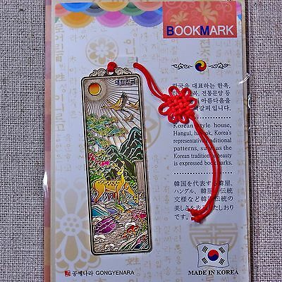 Bookmark Metal Style Beauty In The Morning Calm Freeshipping