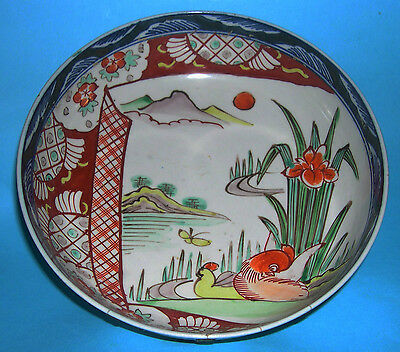 Antique Japanese Pottery - Attractive Pattern (Hand Painted) Rivet Repair BOWL