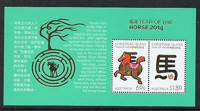 STAMPS AUSTRALIA  CHRISTMAS ISLAND  2014  YEAR OF THE HORSE  Ms.  (MNH) lot xx
