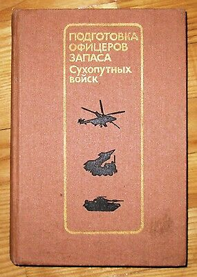 Military Book Training Officers Ground Troops USSR Red Army Russia Soviet Union