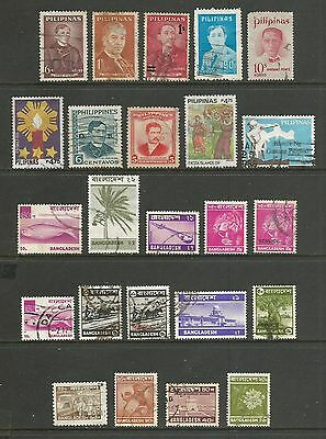 PHILIPPINES & BANGLADESH - mixed collection