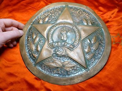 RARE Russian USSR Military base copper BIG 27cm sign plate order red stars WW2