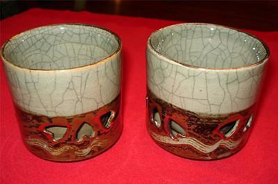 2 Vintage Otagiri Soma Ware Insulated Tea Or Saki Cups Japan Double Wall crackle