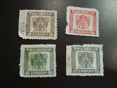 vintage China Chinese? stamp lot set 50 1.00 2.00 5.00 pre-1949