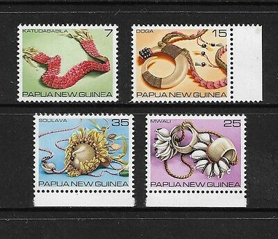 PAPUA NEW GUINEA - mint 1979 Traditional Currency, set of 4, MNH MUH