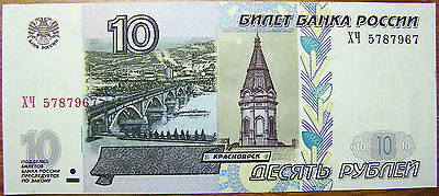 Russia 10 Rubles Roubles 1997 2004 Russian Banknote UNC Consecutive SN Available