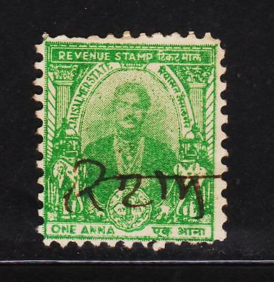 Indian State Jaisalmer Used Revenue Fiscal Stamps #111