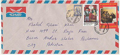 2006 Afghanistan To Pakistan Cover With Lenin Tb Tuberculosis Day Stamps