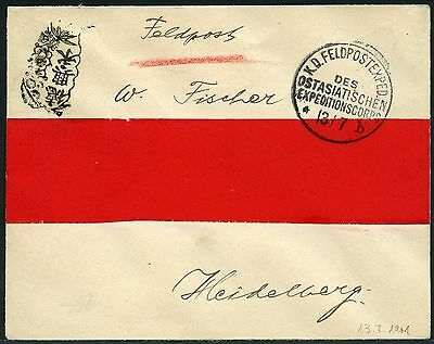 153/DP China Brief Feldpost KD Feldpostexpedition b 13/7/1901 Heidelberg