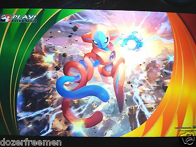 ◆AUTHENTIC DEOXYS EX NATIONAL CHAMPIONSHIPS PLAYMAT◆ Official Pokemon Card Merch