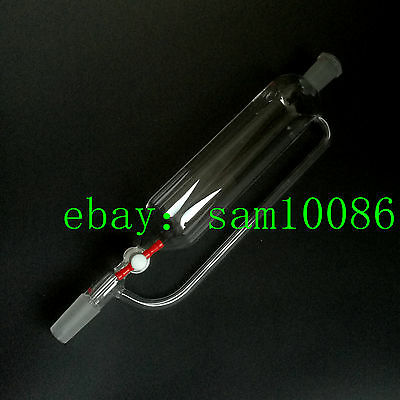 250ml Glass Pressure Equalizing Funnel With PTFE Stopcock,24/40,Lab Glass,0.25L