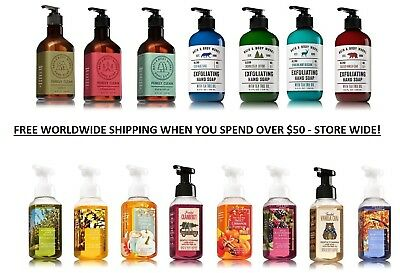 Bath and Body Works Wide Variety Scented 8 Oz Hand Soap Save More Free Shipping