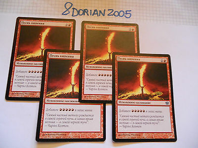 4x MTG RUSSIAN Seething Song-Canzone Ribollente Magic EDH 9th Russo Cirillico x4