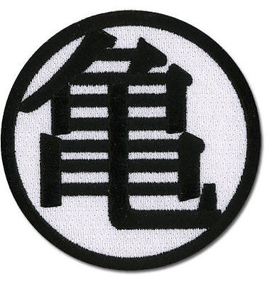 Dragon Ball Z Kame Turtle Symbol Patch Embrodiered Iron on Badge Costume Cosplay