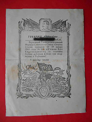 USSR 1945 Thanksgiven document with STALIN and battle scene. Invasion to Germany