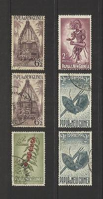 Png Papua New Guinea ~ Small Early Collection (Postally Used)