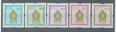 Sri Lanka - Mint Set of Revenue Stamps - 2007 - Crest - High Values Included