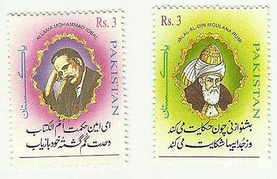 Pakistan 1997 Mnh Joint Issue Iqbal Great Poet