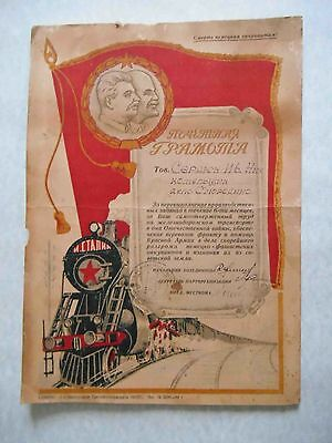 RUSSIA1944 Railroad Thanksgiven document with STALIN  LENIN Train Red Flag  DECO