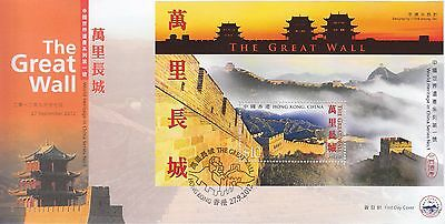 Hong Kong CPA FDC 2012 The Great Wall MS Special PM HK123349