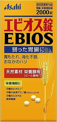 Asahi EBIOS 2,000 tablets, Brewers yeast, Indigestion, loss of appetite