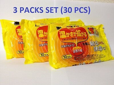 Disposable adhesive instant heat pad/ hand & body warmer 30 pcs Made-in-Japan