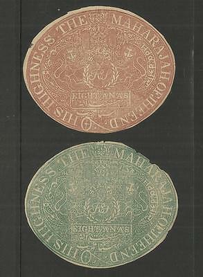 India ~  State Of Jeend Jind ~ Court Fee Stamps -  Revenue