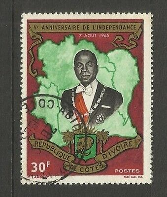 IVORY COAST ~ 1965 INDEPENDENCE 5th ANNIVERSARY COTE D'IVOIRE