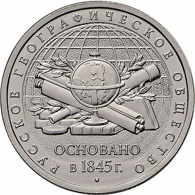 RUSSIA 2015- 5 RUBLES-170th Anniversary of the Russian Geographic Society