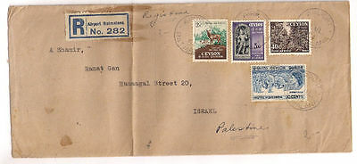 Ceylon Old Registered Cover Sent To Israel 1954