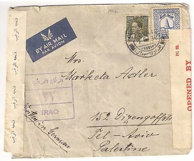 Judaica Iraq Old Air Mail Cover Sent To Palestine WW2