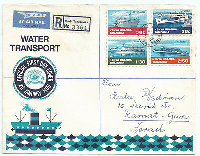 Kenya Old Large Registered Airmail FDC Cover sent to Israel Ships stamps 1969