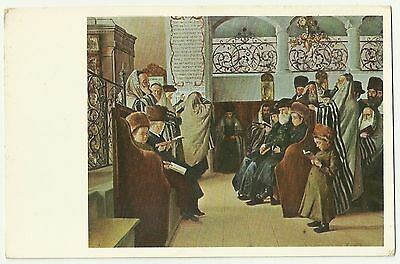 Judaica Israel Old Postcard Interior of the Synagogue By I. Kaufmman