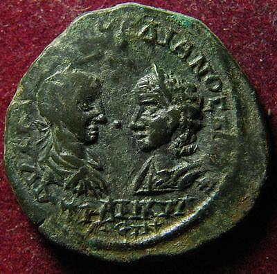 Gordian III & Tranquillina AE26 of Odessos in Thrace, rev. Nemesis, 238-244AD