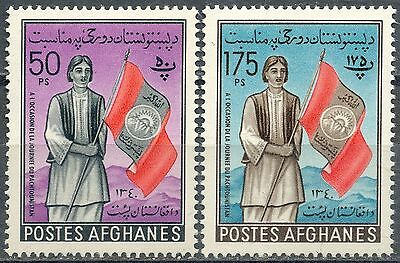 Afghanistan, 1961, Day of Pashtunistan, MNH set
