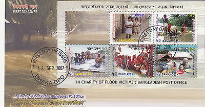 2007 Bangladesh In Charity Of Flood Victims Animal Fdc