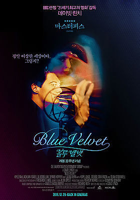 Blue Velvet 2016 Korean Mini Movie Posters Movie Flyers (A4 Size) Rereleased
