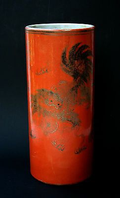 Antique Chinese Porcelain Coral Red Gilt Painted Brush Pot Seal Mark Lion Dogs