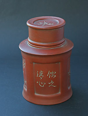 Antique Chinese Yixing Type Tea Caddy Teacaddy Carved Inscribed Seal Mark
