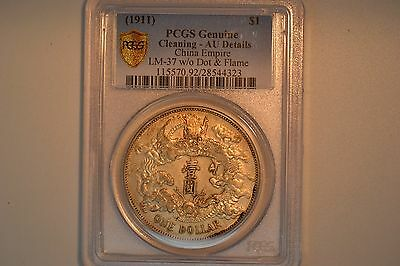 China: (1911) $1- PCGS AU Details.  Cleaning.    LM-37. w/o Dot & Flame.
